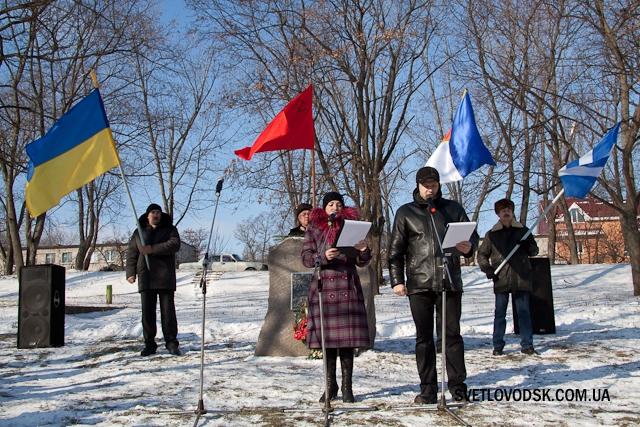 Вшанування героїв-інтернаціоналістів