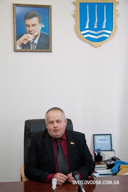Юрій Котенко — 100 днів у влади: перспективи та напрацювання