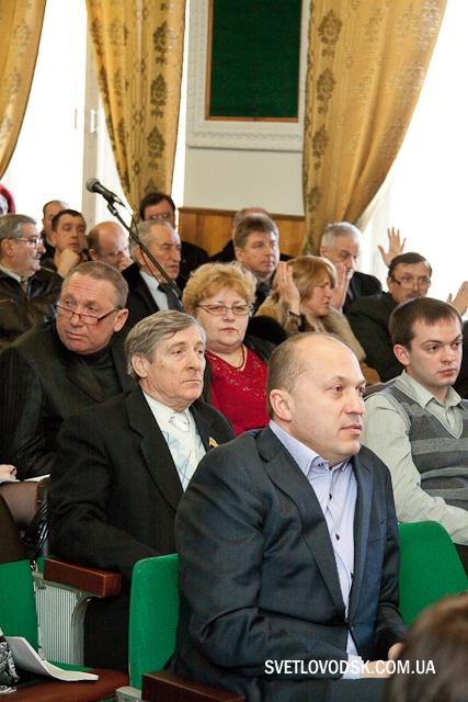 Пленарне засідання десятої сесії Світловодської міської ради шостого скликання