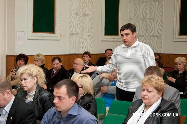 На 11 сесії міської ради