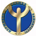Заходи з соціального захисту населення у січні-червні 2011 року центру зайнятості