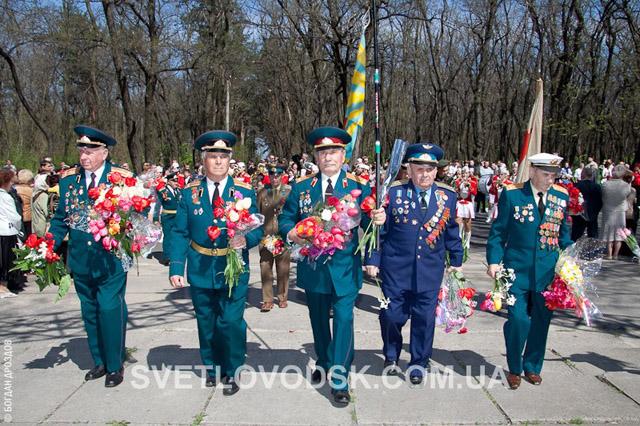 Світловодськ відсвяткував День Перемоги