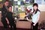 Учениці 6-Б класу ЗОШ №10 Ольга Норец, Поліна Вартік, Аліна Коломієць.
