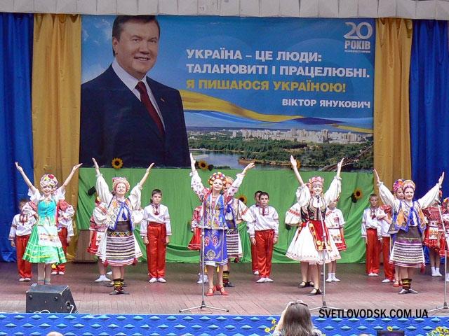 Зі святом, Світловодськ! Зі святом, Україно!