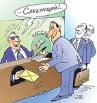 На контролі у податківців — виплата заробітної плати