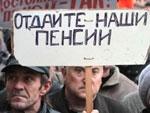 Фото: newsmarket.com.ua