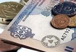 За січень-листопад середньомісячна заробітна плата по області складала 2087 грн.