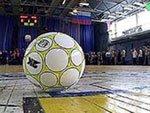 Відкриття Чемпіонату та Кубку міста з міні-футболу