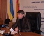 Сергій Яременко
