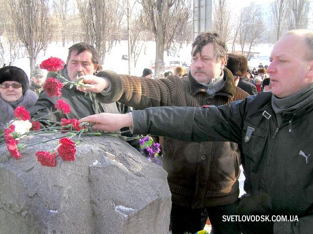 Вшанували і Вадима Бойка, і афганців