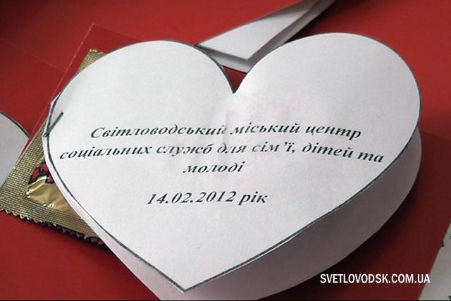 День Святого Валентина — свято для кожного з нас!