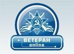 """Ветеран on-line"""