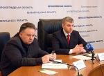 Здійснення компенсаційних виплат вкладникам Сбербанку колишнього СРСР заплановано розпочати вже у червні поточного року