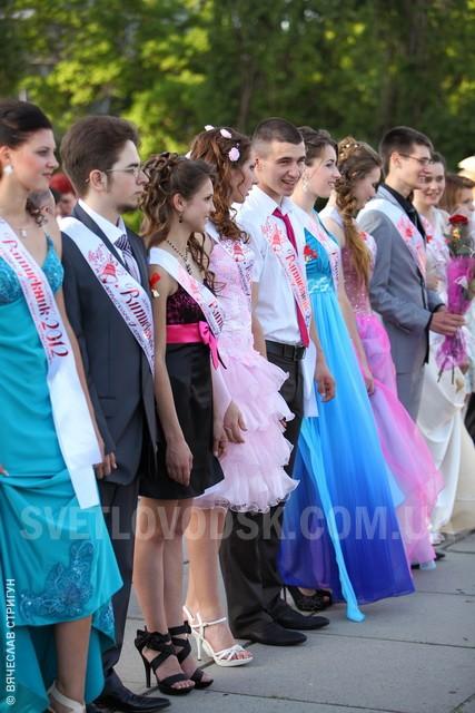 Випускний вечір учнів десятої школи (94 фото)