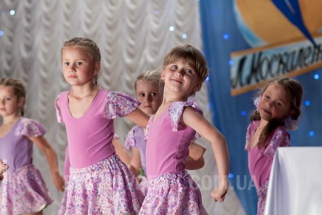 Звітній концерт студії танцю Лариси Москаленко (ФОТО)