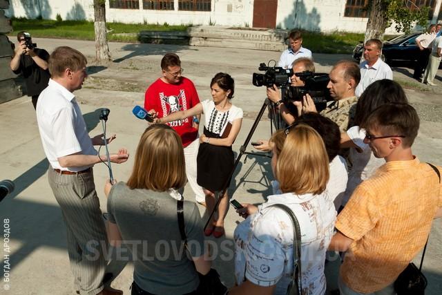 День Ларіна у рамках Дня міста (ФОТО, ВІДЕО)