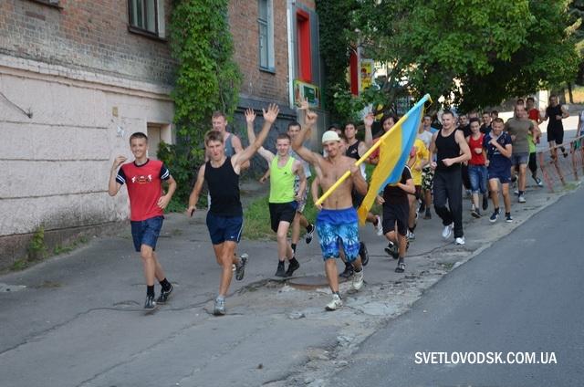 Світловодські пробіжки (ФОТО, ВІДЕО)