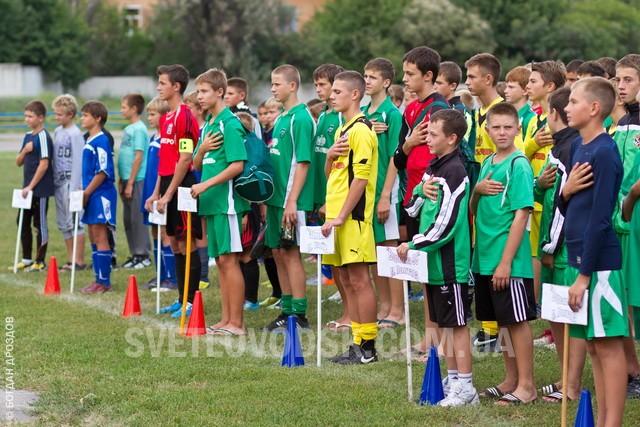 Всеукраїнський турнір з футболу у Світловодську (ФОТО, ВІДЕО)