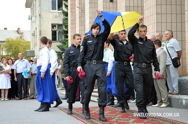 День Державного прапора України у Світловодську (ФОТО)