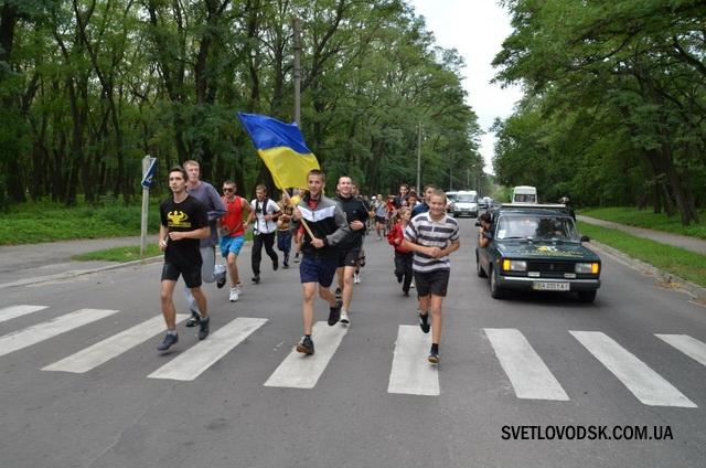 """Спортивне свято """"Світловодськ обирає спорт!"""" (ФОТО, ВІДЕО)"""
