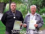 Ігор Денисов та Олександр Бендюк