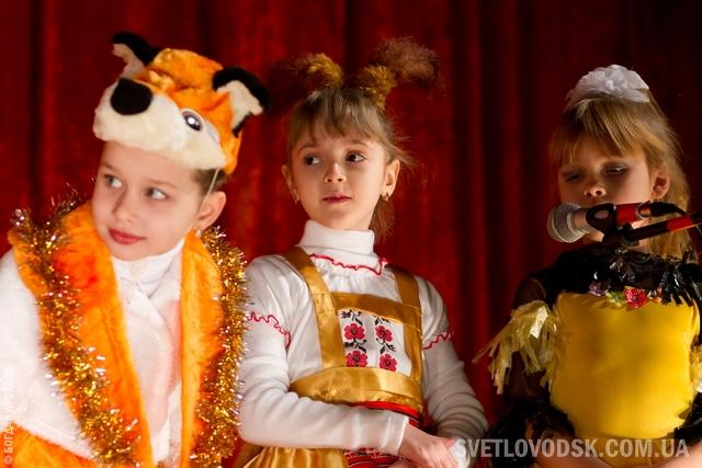 """Святкова концертна програма """"У День Святого Миколая"""""""