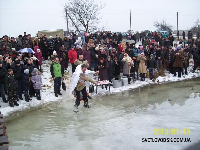 В козаки на Водохреща