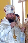 Єпископ Олександрійський та Світловодський Боголеп
