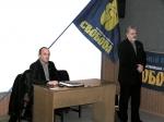 Зліва направо: Олександр Ромащенко, Святослав Ханенко