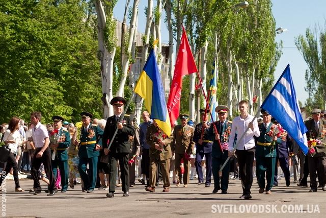 Програма святкових заходів до Дня Перемоги у Світловодську (УТОЧНЕНО)