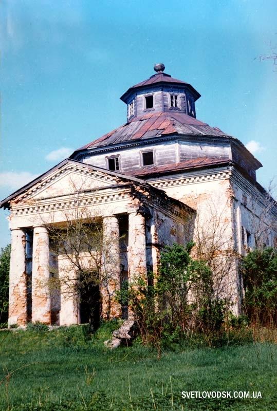 Мешканці Браїлівки не втрачають надії відновити храм Святого Духа