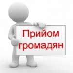 Заступник начальника Головного управління юстиції у Кіровоградській області проведе особистий виїзний прийом жителів міста та району