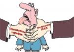 Карикатура: komunist.com.ua