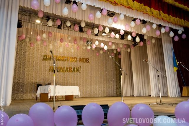Випускний вечір у школі №2. Фоторепортаж