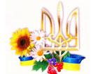 Світловодськ готується до Дня Незалежності та Дня державного прапора України