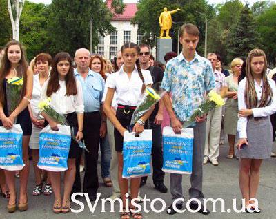Світловодці урочисто відзначили День Прапора України