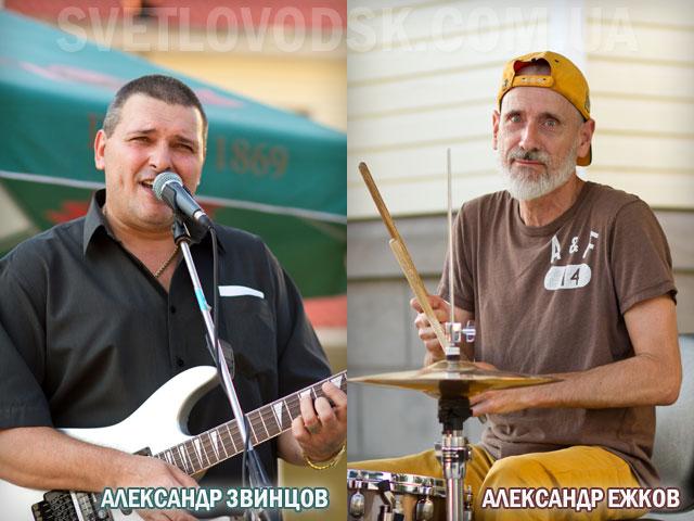 Александр Звинцов и Александр Ежков в Светловодске! Публика в восторге!