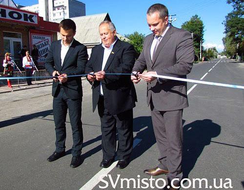 Капітальний ремонт вулиці Богдана Хмельницького офіційно завершено