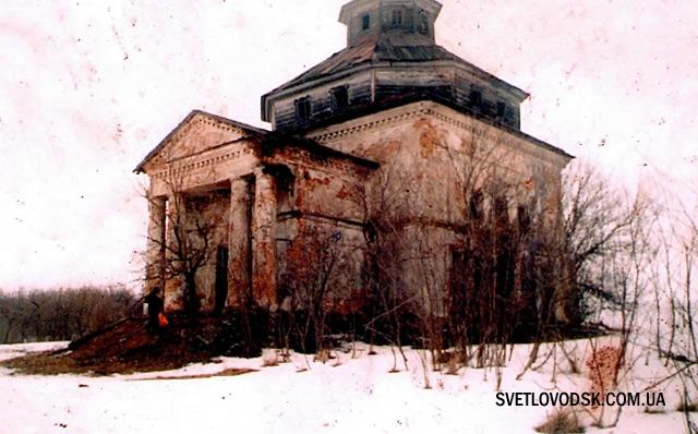 За спиною депутата Олександра Руденка — Церква Святого Духу