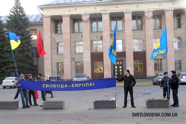"""""""Свобода"""" за Европу и проти Лєнінів"""
