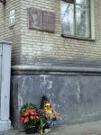 Вшанували пам'ять Вадима Бойка на вулиці його імені у Світловодську