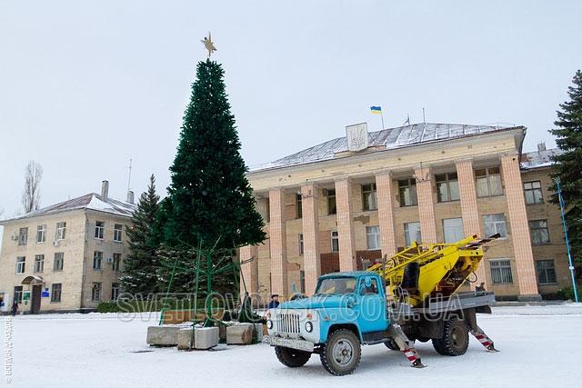 В Светловодске установлен главный атрибут новогоднего праздника!