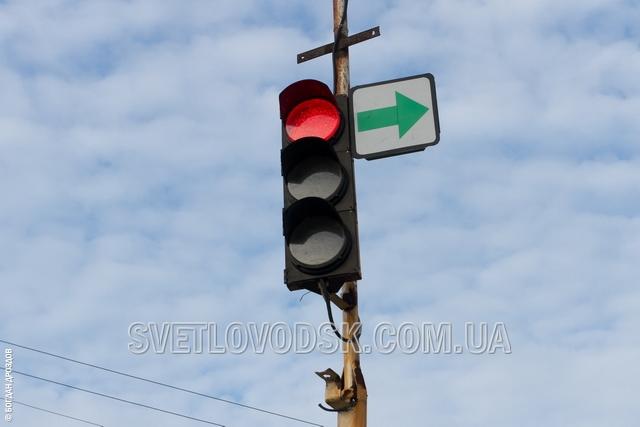 Куда подевалась зелёная стрелка с перекрёстка?
