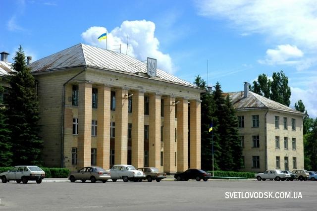 """Світловодський """"Білий дім"""" причепуриться за 4 мільйона гривень"""
