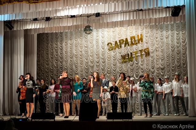 Під час благодійного концерту на підтримку Ані Зарешнюк зібрано лише 2100 гривень