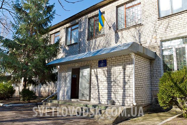 """Закон Украины """"Об обращениях граждан"""" будет работать в городе Светловодске!"""