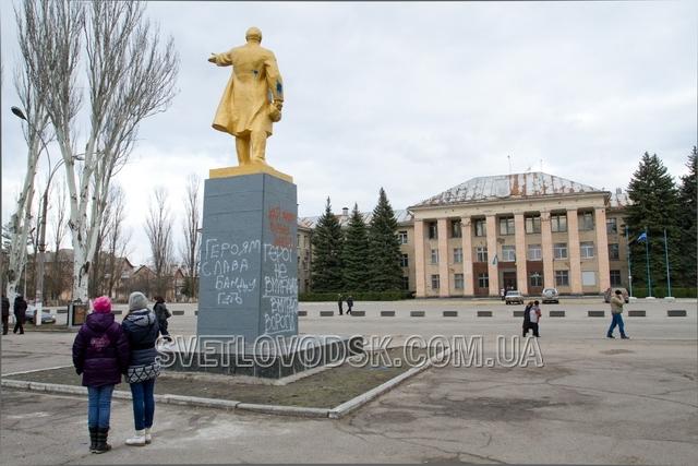 Памятник Ленину будут демонтировать завтра