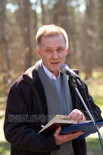 Як символ єдності українців, вшановували Тараса Шевченка у Світловодську