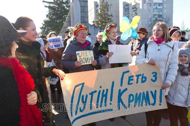 """Голос женщины Светловодска: """"Я сына родила не для войны!"""""""