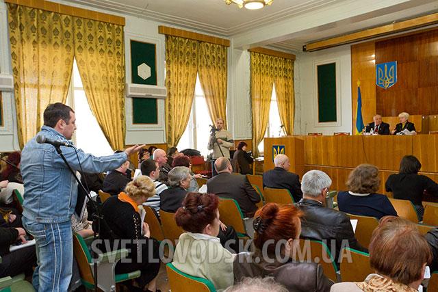 Рекорд у затвердженні порядку денного встановила сесія міської ради